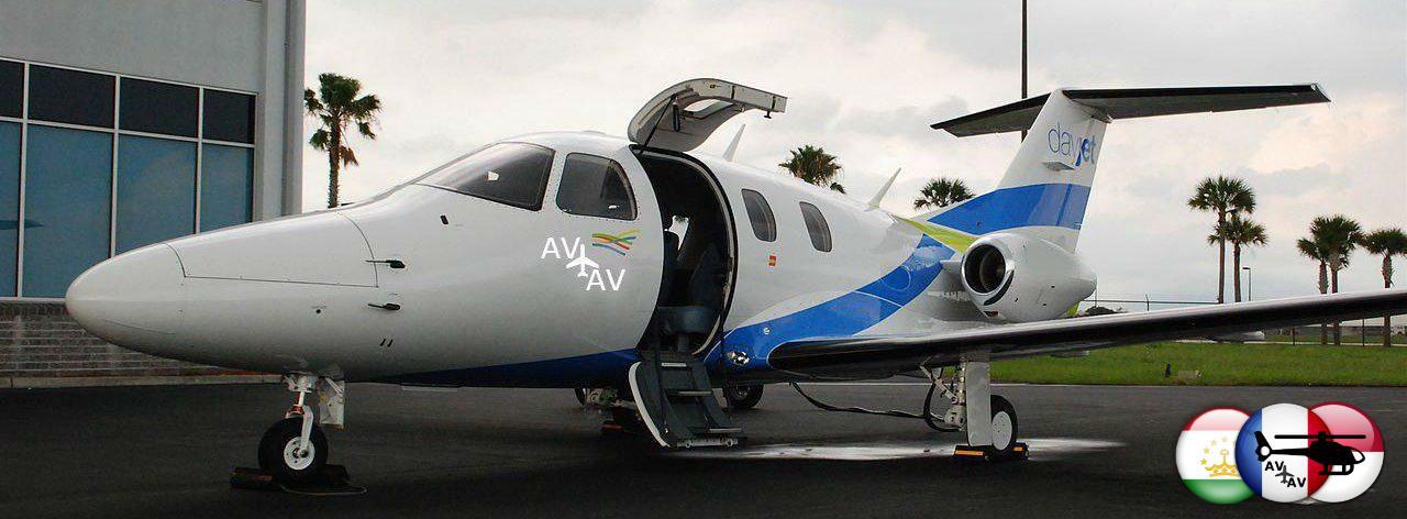 Малая авиация от CofranceSARL